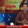 Daikhiay Program  Dastan O Kalam E Shauraa  Ba Zuban E Shadab Abbasi Pro 2