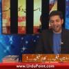 Daikhiay Program  Dastan O Kalam E Shauraa  Ba Zuban E Shadab Abbasi... Pro 1