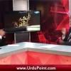 Anwar Masood Bane Mehman UrduPoint K... Program  Aapki Shairi  Main. Pro 29