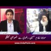 Allama Khadim Hussain Rizvi Ki Islamabad Se Barah E Rast Program Main Shirkat