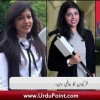 Dunya Bhar Main Pakistan Ka Naam Roshan Karnay Wali Talibaat...
