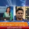 Spot Fixing Case: Nasir Jamshaid Aur Khalid Latif Ki Coreword Guftagu Samnay Aa Gayi