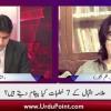 Allama Iqbal K 7 Khutbat Main Hamaray Liay Kia Paigham Hai?. Suniay Ahmad Hammad Se