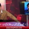 Jamat Ul Dawa K Ameer Hafiz Saeed Ko 10 Maah Nazar Bandi K Baad Rehayi Mil Gayi
