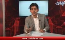 بریکنگ نیوز۔۔۔ لاہور دھماکہ۔۔۔ ..