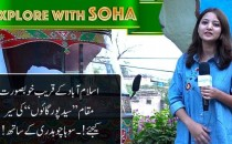 Said Pur Village in Islamabad - Explore with Soha, Urdu Point
