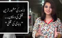 Lahore Ki Famous Kulfi - Baba Ji Ki Kulfi