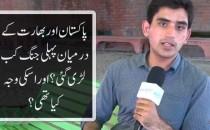 Pakistan aur India Key Darmian Pehli Jang Kab Aur Kis Muqam Per Larri Gaye?