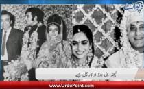 Muft WIFI Ne Mareeza Ki Jaan Bacha Li. Bollywood Adakar Vinod Khanna Chal Basay.
