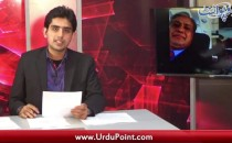 NAB Ne Ishaq Dar Ka Nam ECL Main Dalnay Ki Darkhawast Wazarat e Dakhla Ko Bhijwa Di