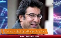 Wasim-Akram-Ka-Mohammad-Hafeez-Ko-Bowling-Chor-Kar-Sirf-Batting-Per-Tawajo-Dene-Ka-Mashwara-360.mp4