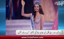 Bharti Dosheeza Aur Medical Ki Taliba  Manushi Chhillar  Miss World Muntakhib...