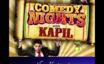Story of Kapil Sharma...