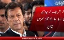 Nawaz Sharif Opposition Par Baras Paray Magar Imran Khan Adiala Jail Bhaijnay Par Ba Zid...