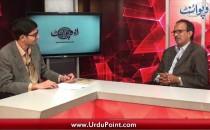 Mashhoor Shair, Social Worker Aur Trainer  Azam Malik  Se Khususi Guftagu