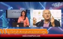 Misbah Ul Haq Dunya K Barvain Kamiab Tareen Kaptan. ICC Big Three Ka Khatma
