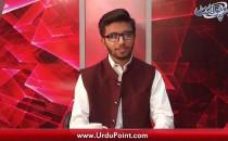 UrduPoint Ki Janib Se Internet Per Pehli Martaba Nabina Naoujawan