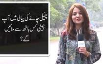 Without Sugar Tea Main Sugar Kis Hath Sey Daleen Gey? - Urdu Point