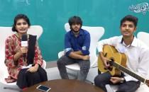 Miliay UCP K Noujawan Talib Ilm Singer Aur Guitarist Se