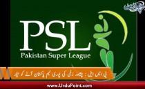 Peshawar Zalmi Ki Poori Team Pakistan Anay Ko Tayyar. M Hafeez Ka Balling Action Gher Qanuni Qarara
