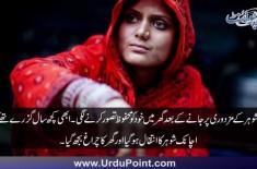 June 6 Story Chokhat