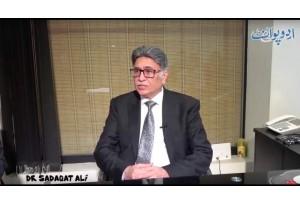 Cocaine Aur Crystal Meth Pakistan Main - Dr. Sadaqat Ali