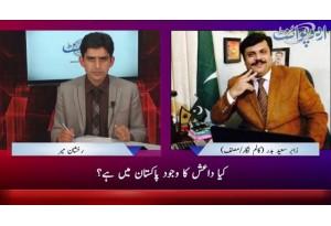 Breaking News, Karachi Hadsa. Khalid Sheikh Ka Obama Ko Khat. Kurram Agency Main Daish K Pamphlet