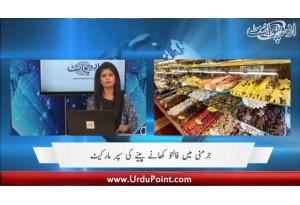 PSL, Peshawar Zalmi Ki Shikast. Uber Ab Hawaon Main. CCTV Camera Chehra Pehchanne Se Qasir