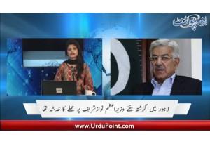 Peshawar Dhamaka. Jamat Ul Ahrar Group Ka Elan. Bharti Nojawan Ka Jail Main Valentines Day