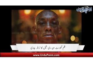 7 Sala Bachi Ka Google Ko Khat. Peshawar K Talba Ki Aham Kawish. Apex Award Tahir Shah K Naam