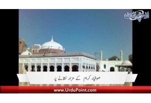 Sehwan Sharif Blast. Pakistan Aik Bar Phir Dehshatgardi Ki Lapait Main, Zime Dar Kon?