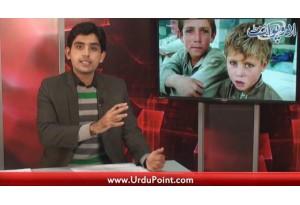 Punjab Hakumat Ne Pashtunon Se Meafi Mang Li. Imran Khan PSL K Mukhalif Kiun?