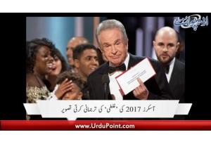 Khud Se Batain Karni Ki Aadat. Giraftar Hona Bana Akhri Khawahish. PSL Ki Tickets Frokht