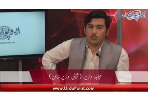 Asif Zardari K 9 Nukaat. Mohmand Agency Main Hamla Aur FATA Islahaat
