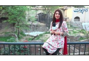 Urdu Main Alif Ke Baad Kia Atta Hai? Common Sense - Sana Amjad