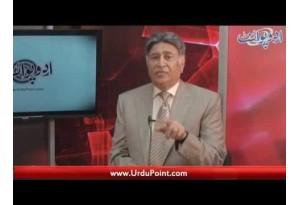 Program  Dr. Sadaqat Ali Se Poochiay... Daikhiay Dr. Ajaz Qureshi Ke Sath Pro 7