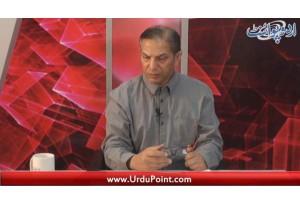 Program Dr Sadaqat Ali Se Poochiay. Dikhiay Dr Ajaz Qureshi K Sath