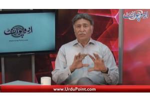 Program Dr Sadaqat Ali Se Poochiay. Dikhiay Dr Ajaz Qureshi K Sath Pro 8