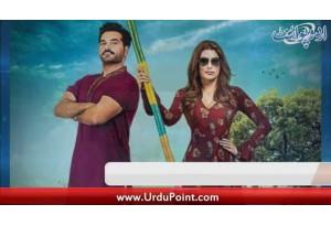 Bari Eid Bara Dhamaka  Na Maloom Afrad  Aur  Punjab Nehin Jaoun Gi  Eid Par Release K Liay Tayar