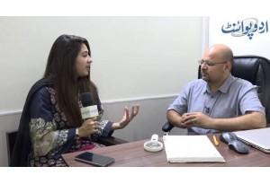 Janiay Jild Se Mutaliq Msayel Aur Unka Hal Dermatologist  Dr.Khawar Nazir  Se