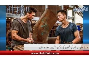 Is Saal Release Hone Wali Dunya Bhar Ki Films Ki Surat E Haal. America Main Din Main Raat Ho Gayi.