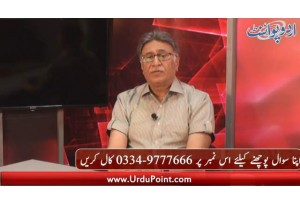 Program Dr Sadaqat Ali Se Poochiay. Dikhiay Dr Ajaz Qureshi K Sath Pro 9