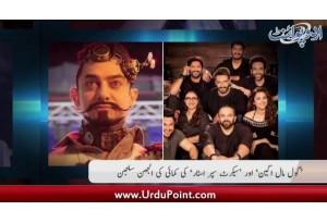 Film  Golmaal Again  Aur  Secret Superstar  Ki Kamayi Ki Uljhan Suljhan...