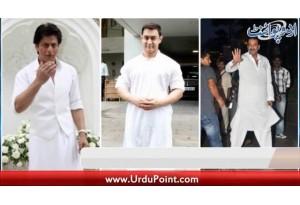 Shah Rukh, Aamir Aur Sunju Baba Ne Eid Kese Manayi? Chalti Car Main Barbie Que. Sarahah Gher Mehfooz