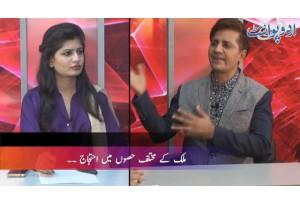 Barma K Musalmanon Par Zulm O Ziadati K Khilaf Pakistan Ki Showbiz Industry Muttahid...