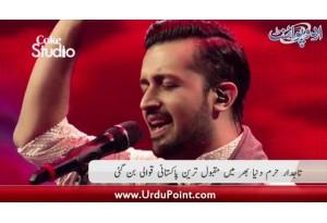 Tajdar E Haram Dunya Bhar Main Maqbool Tareen Pakistani Qawali Ban Gayi...