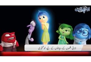 Disney Filmon K Diwanon K Liay Khushkhabri. Bina Aroosi Libas, Zewraat Aur Makeup Ki Dulhan.