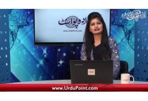 Sharmeen Obaid Chanai Ne Behtareen Dastawez Film Par Emmy Award Hasil Kar Lia