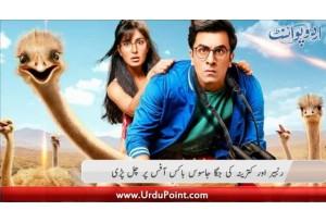Jagga Jasoos Box Office Par Chal Pari. Dabang Khan Ne Shobiz Chornay Ka India De Dia