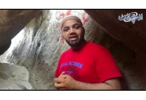 Ghar E Hira - Special Report And Inside Video Of Ghar E Hira